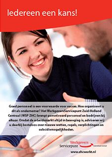 WerkgeversServicepunt Zuid-Holland Centraal